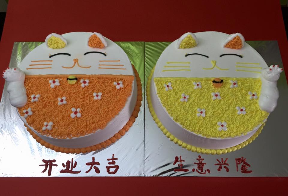 Fortune Cat Cake