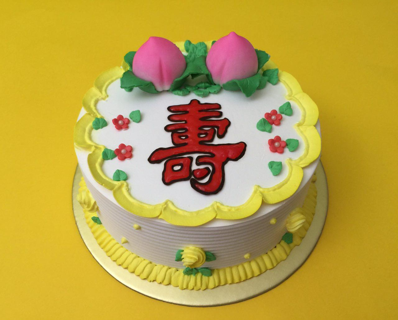 Longevity Cakes Singapore Cake For Memorable Event