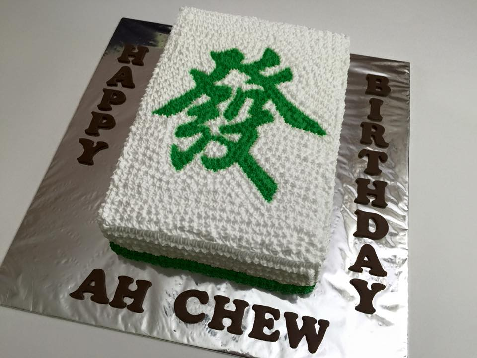 Mahjong Cake Joyeux Bakery