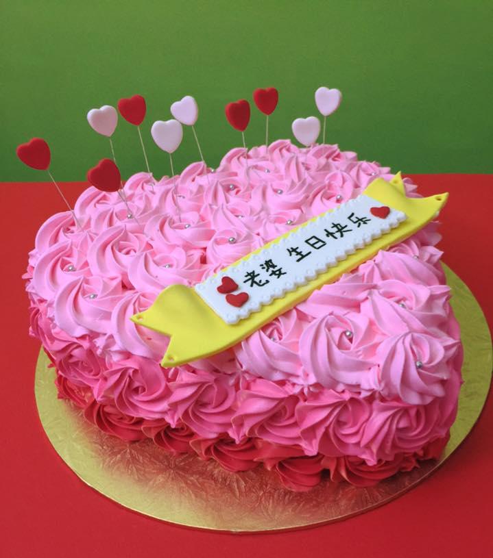 Ombré Pink Heart