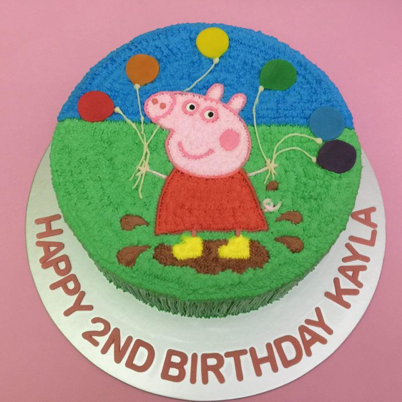Peppa Pig Rainbow Balloon