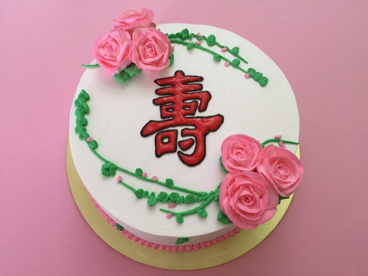 Longevity Flower Cake